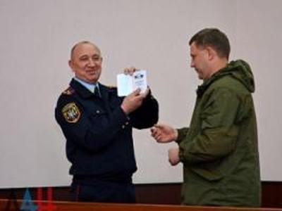 """Россия категорически отказалась признавать  """"паспорта  ДНР"""""""