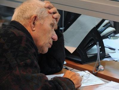 Пенсии уходящим в 2015