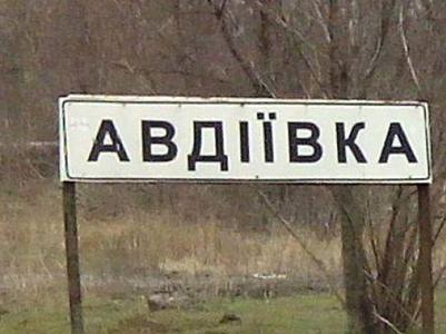 В промзоне Авдеевки пророссийские боевики применили новейшие противопехотные мины, запрещенные Женевской конвенцией