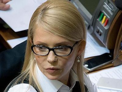 """Тимошенко """"донашивает"""" остатки былой роскоши, - СМИ"""