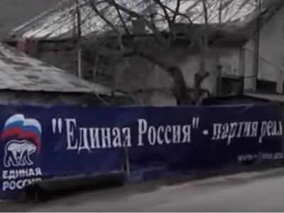 Россияне сняли ролик о том, как встречала премьера Медведева русская провинция (ВИДЕО)