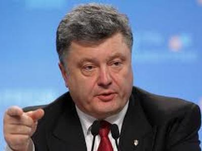 Порошенко ожидает в ближайшее время введение на Донбасс вооруженной полицейской миссии ОБСЕ