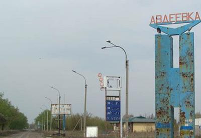 Въезд в Авдеевку со стороны Донецка.