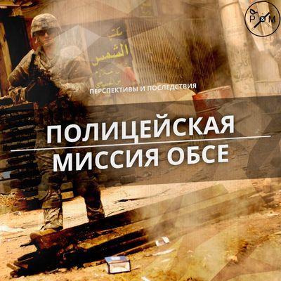 Реален ли новый план спасения Донбасса (ВИДЕО)