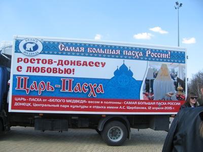 Кусок мяса - деликатес, боевики с пасхами и закрытые кладбища - в оккупированном Донецке готовятся к Светлому воскресенью