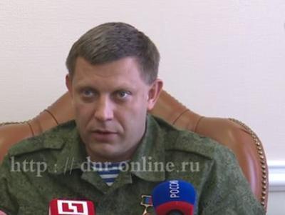 Захарченко пообещал повысить пенсии и зарплаты бюджетникам