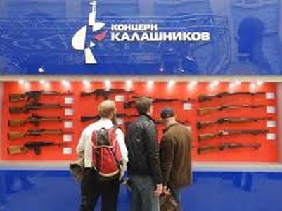 Российский концерн «Калашников» намерен выпускать одежду и аксессуары