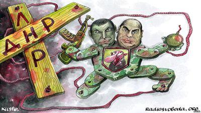 Из Москвы пришел приказ: вслед за Захарченко на Украину напал и Плотницкий