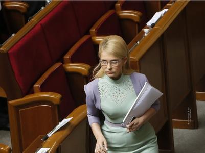 """""""Юля сегодня в латексе"""", - сети комментируют новое платье Тимошенко"""