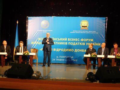 Покровск (Красноармейск): потрясли рекорд, форум, турнир и покушение (ФОТО)
