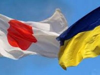 Япония выделила почти 14 млн долларов для восстановления Донбасса (ВИДЕО)