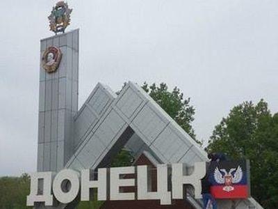В Донецке обстрелом разбиты дома, есть раненые