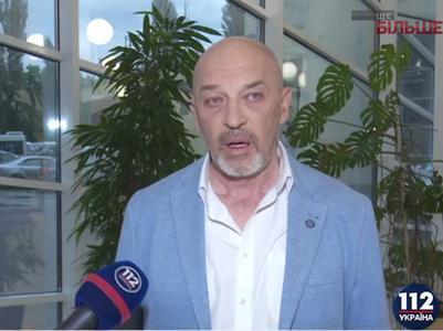 """Россия  может признать """"ЛДНР"""" в случае наступления украинской армии - Тука"""