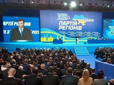"""За полгода 66 миллионов долларов на политическую коррупцию  - данные из """"черной бухгалтерии"""" Партии регионов"""