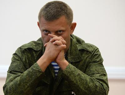 Заявление Захарченко в связи с убийством Гиви.