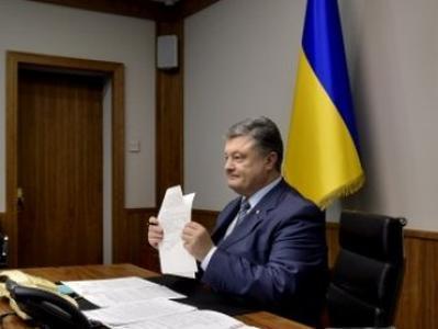 Порошенко подписал закон о приеме переселенцев на работу без испытательного срока