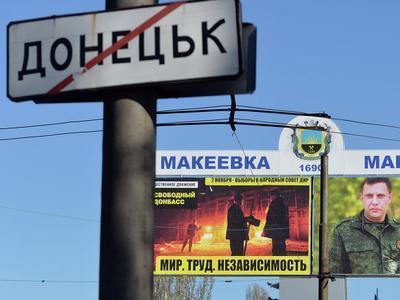Донецк содрогнулся от звуков взрыва