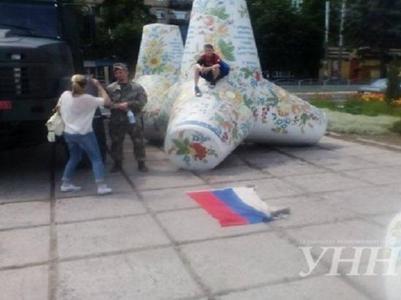 В Мариуполе предложили вытирать ноги о флаг России