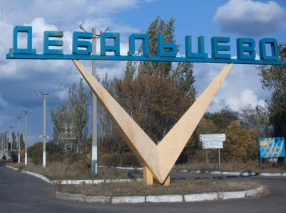 Командиры боевиков увольняются и бегут в Россию