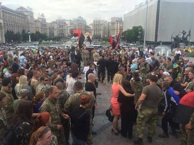 Новости событий в украине