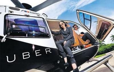 Uber предложила в Бразилии такси-вертолеты