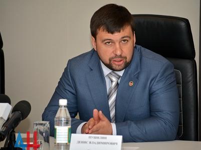 """""""Говорить о выборах в этом году не приходится"""", – Пушилин"""