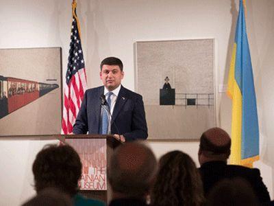 Гройсман пояснил, что творится на Донбассе и назвал беды Украины