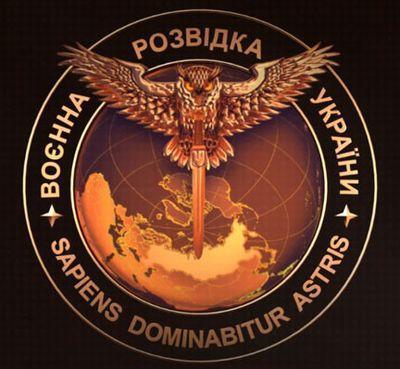 Розвідка повідомила, що готують окупанти Донбасу