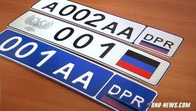 """Приехали... В """"ДНР"""" начали тотальную регистрацию авто"""