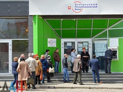 """Откуда деньги? """"Соцстрах ДНР"""" планирует в августе выплату  100 млн рублей регрессов"""