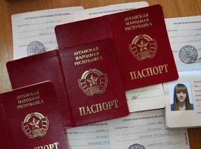 """В """"ЛНР"""" заявили, что не выдадут паспорта кому попало"""