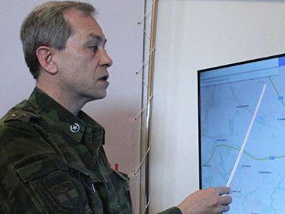 Басурин готовит граждан Донецка и Ясиноватой к терактам