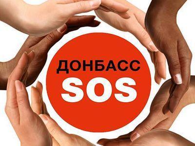 Новость для переселенцев: «их» Министерство и общественники подписали Меморандум