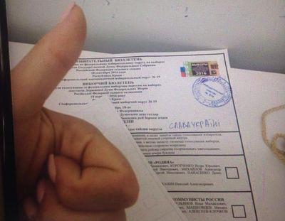 Крым-не-ваш: Украина заходится в бессильной злобе, но не может повлиять на выборы