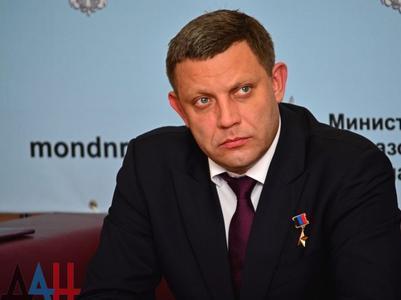 """Как в басне Крылова """"Слон и моська"""" -  Захарченко смело раскритиковал политику США"""