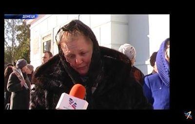 В прощании с Моторолой приняла участие известная актриса-аферистка