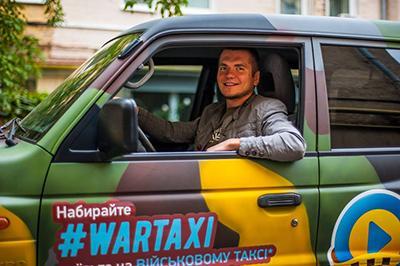 Хочешь помочь армии? – вызови такси, стоимость поездки будет передана  в армию на нужды военных.