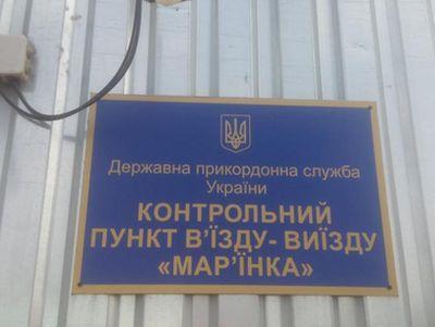 """Оккупанты Донбасса обстреляли КПВВ """"Марьинка"""""""