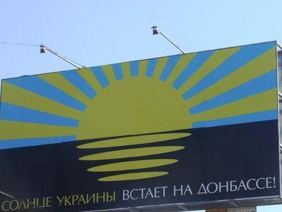 """Политолог: """"Возвращение Донбасса срочно любой ценой - не нужно"""""""