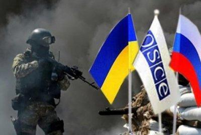Битва за Донбасс: началась внеочередная видеоконференция Контактной группы