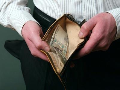 """В """"ДНР"""" бюджетники вместо зарплаты получили только """"табульки"""""""