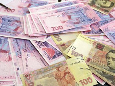 В Украине с 1 декабря поднимают зарплаты бюджетникам