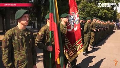 Литва издала методичку для школьников - как выживать, если нападет Россия. ВИДЕО
