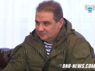 """В """"ДНР"""" намерены избежать коллапса и вернуться к  плановой экономике (ВИДЕО)"""