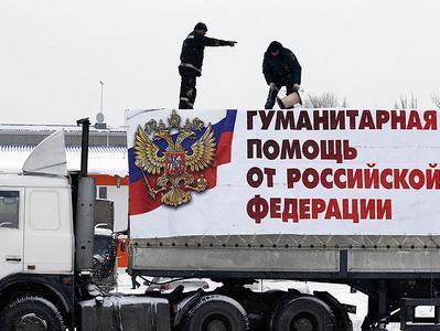 Россия прекращает поставлять помощь для восстановления оккупированного Донбасса