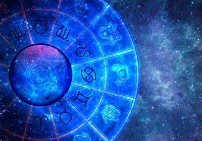 Денежный гороскоп на 2017 год