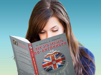 Обучение английскому с нуля самостоятельно