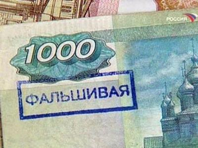 Фальшивые рубли заполонили «ЛНР»