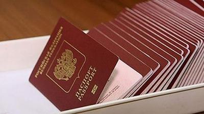 Украинский ученый стал гражданином РФ