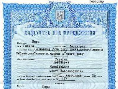 ВАЖНО: изменились правила регистрации рождения и смерти для жителей неподконтрольных территорий Донбасса и переселенцев